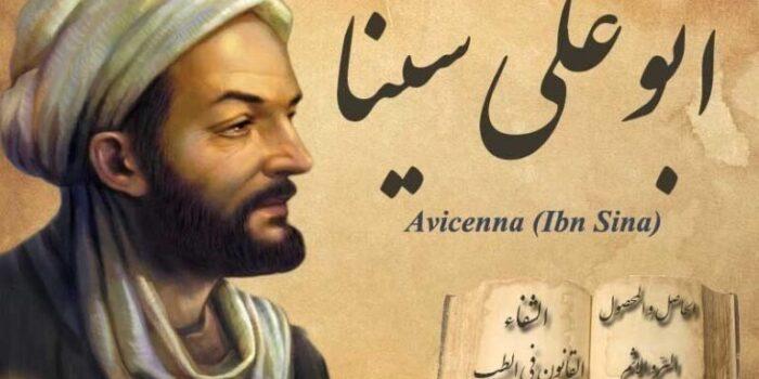 Ibnu Sina, Sang Ilmuwan Jenius! Lajang Hingga Akhir Hayat Karena Menuntut Ilmu