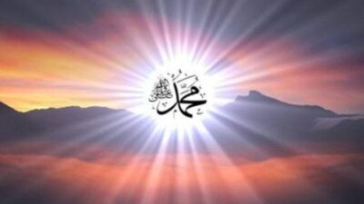 Mencintai Nabi Muhammad