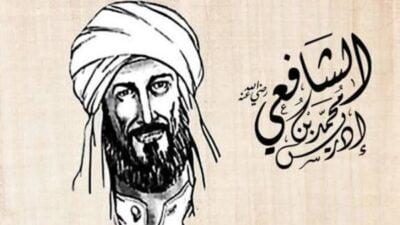 Kecerdasan Imam Syafi'i Buah Kedekatannya dengan Al-Quran